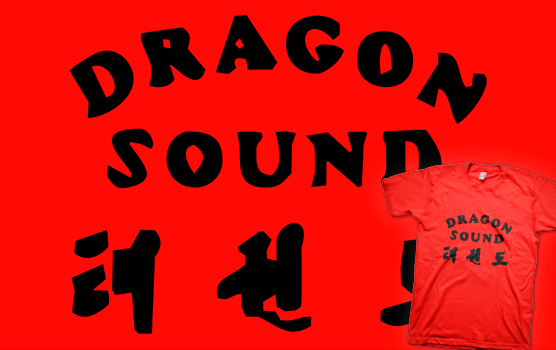 Miami Connection - Dragon Sound T-shirt