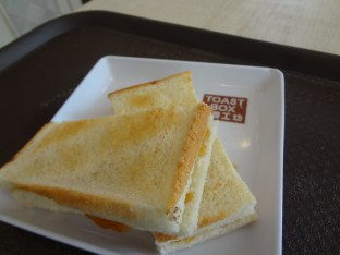 Breakfast: Kaya Toast from Toast Box