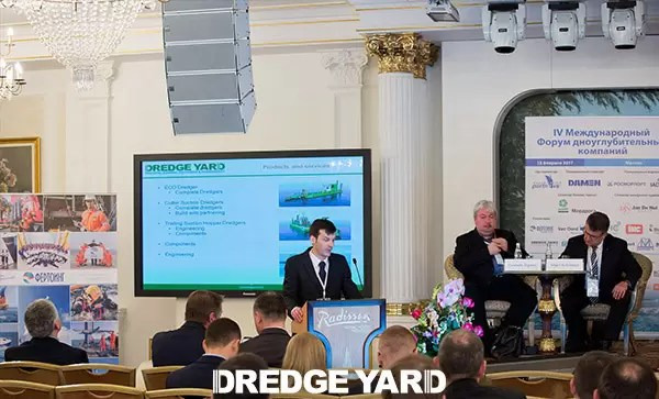 Dredge Yard took part in the 4th International Forum of Dredging Companies