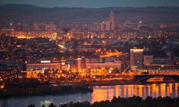 Город Красноярск фото » DreemPics.com - картинки и рисунки ...