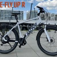 E-Bike: Die Möve mit der Hebelwirkung