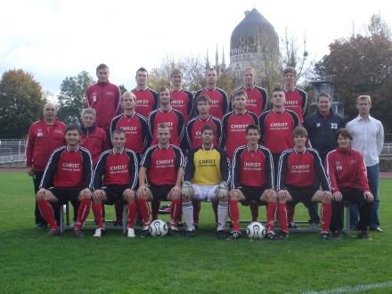 """Serie """"DSC-Geschichte ab 1990"""": Teil 8 = 2006-2008"""