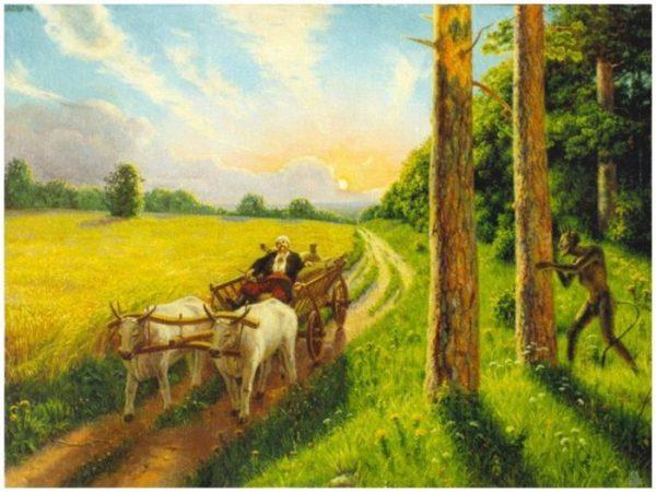 ЧЕРТ - это... Что такое ЧЕРТ в славянской мифологии ...