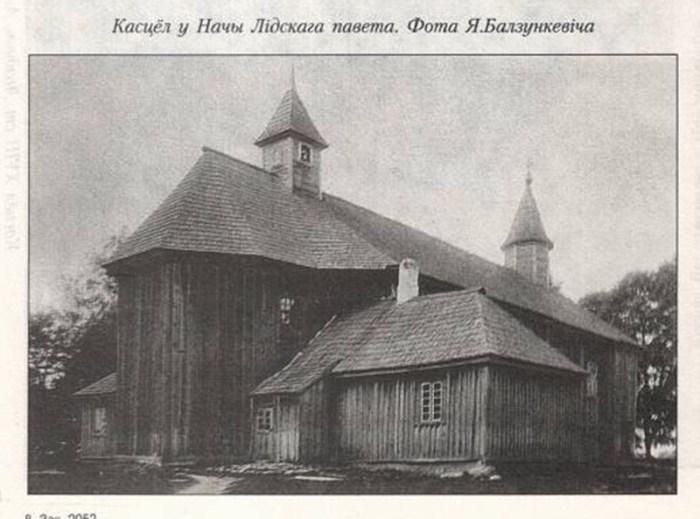 деревянное зодчество кастел 2