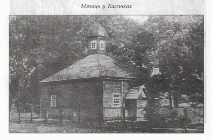 деревянное зодчество мечеть