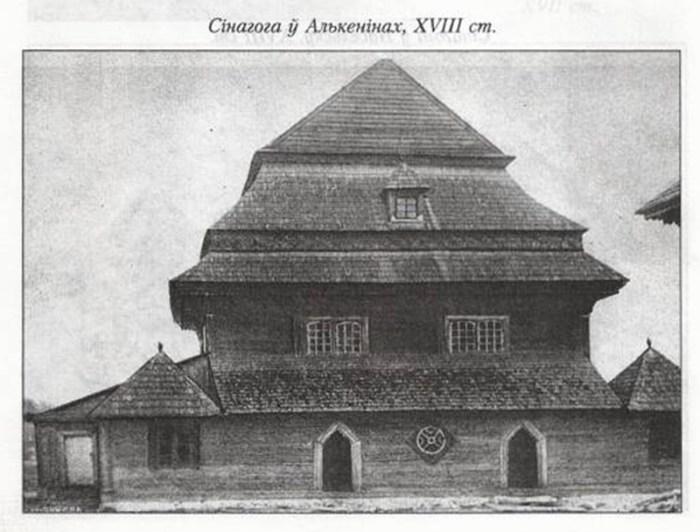 деревянное зодчество синагога3