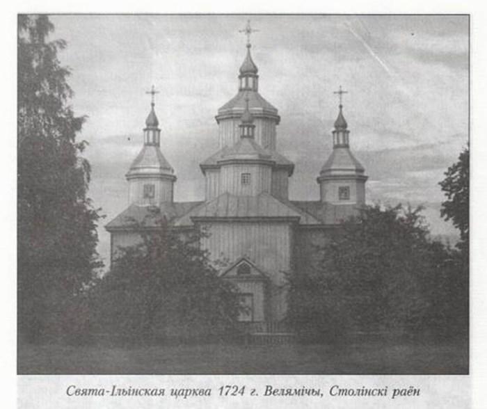 деревянное зодчество церковь 5