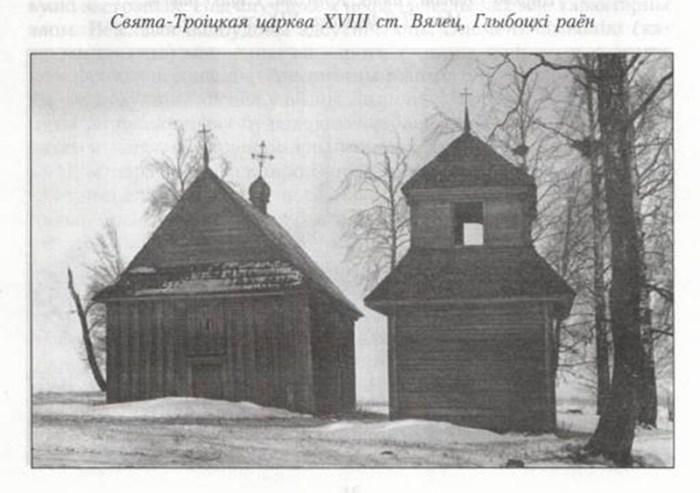 деревянное зодчество церковь