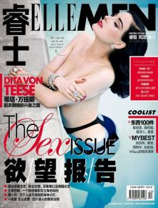 Dita Von Teese by Albert Sanchez for ELLE Men China [Photos] 009