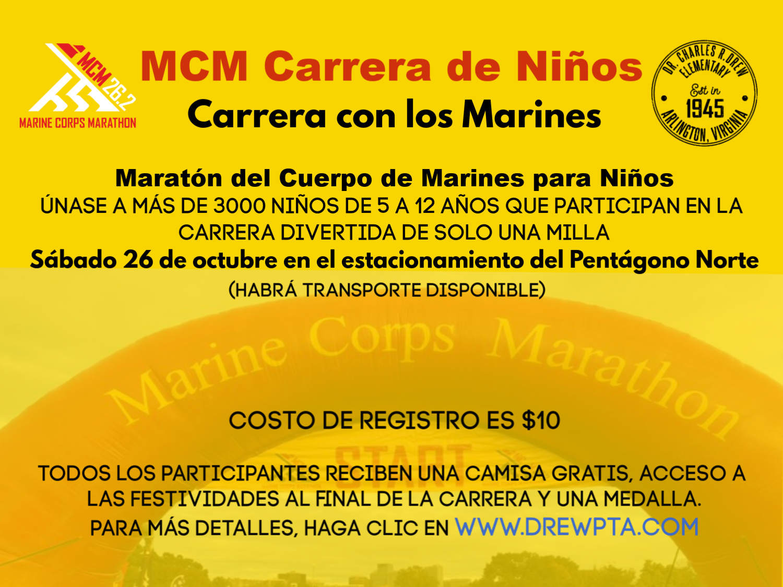 Come Run With Us Ven A Correr Con Nosotros Dr