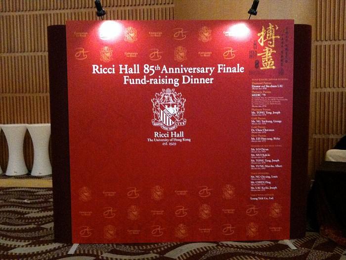 Ricci Hall Fund Raising Gala Dinner 2015
