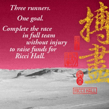 "HKU Residential Hall :: anniversary celebration event fund raising :: Team Riccians for Sahara Race 2015 ""Facebook promotion"""