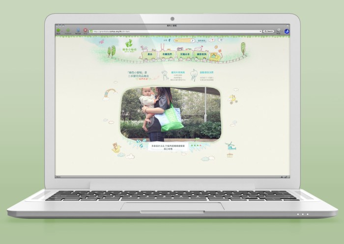 Green Baby Garden upcycling merchandises web banner on official website & eShop