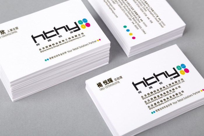 HTHY name cards