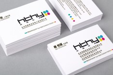 Leading Retail Renovation Brand based in Beijing :: branding and identity applications :: name cards