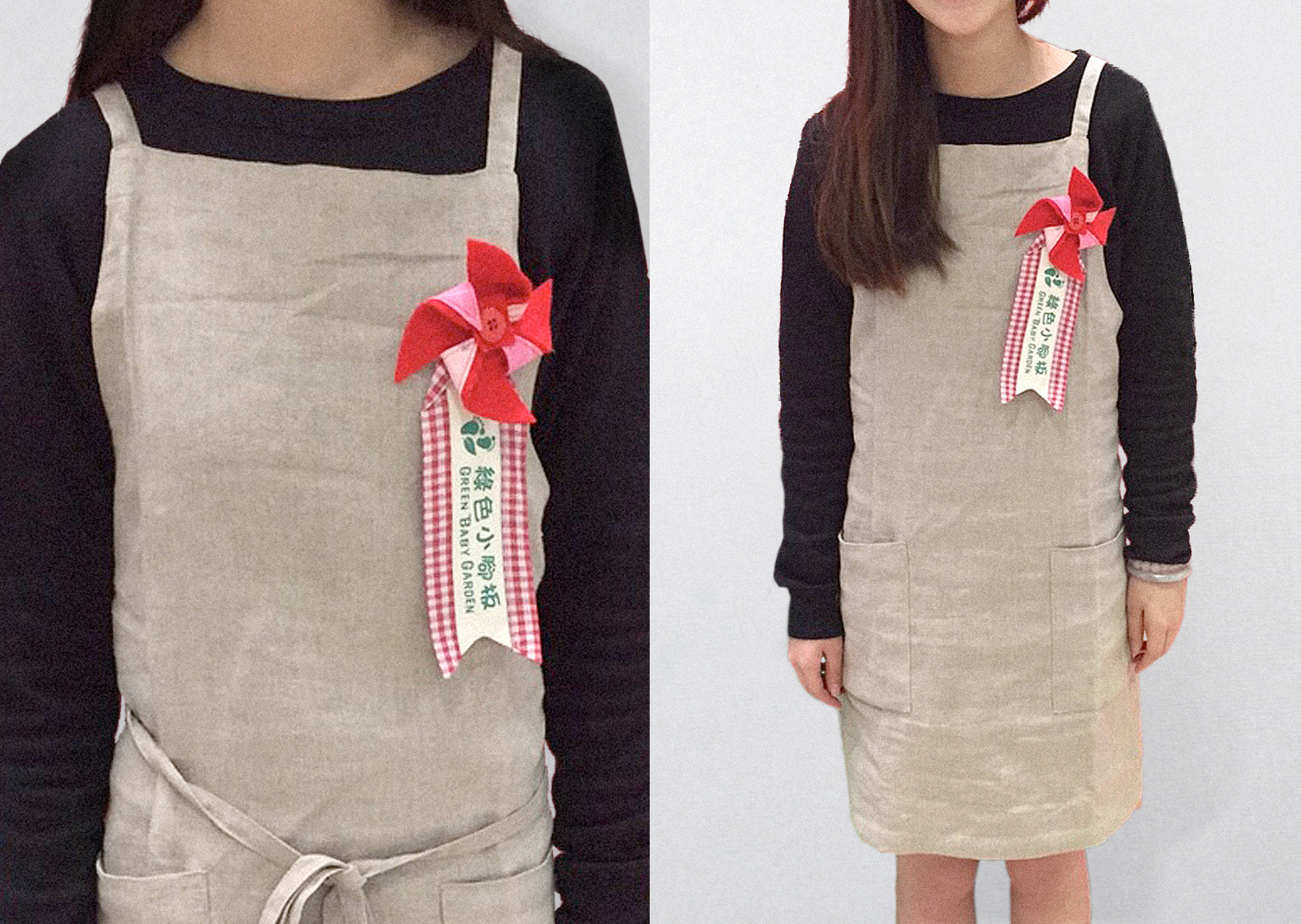 Green Baby Garden :: Uniform Design