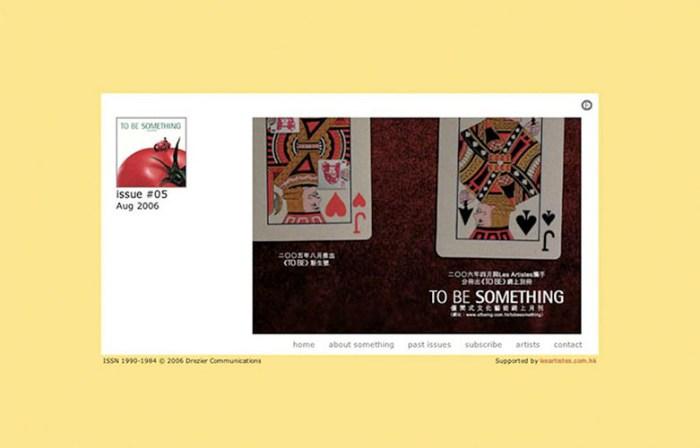 self-publication original website, front page navigation | Food and Beverage Retail Brand - Les Artistes Cafe & Gallery :: holistic branding