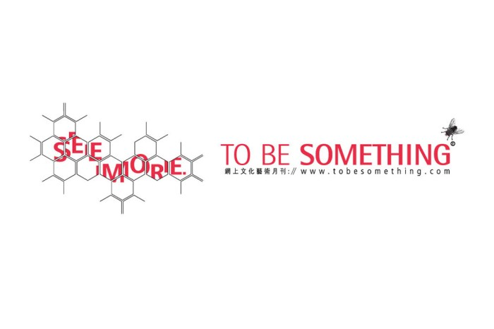 """self-publication 'to be something' logo identity with English tagline """"See More."""" 