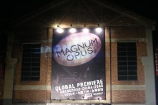 assembly area of venue at night, huge poster with flash lights, and lighting effect | British Fashion Retail Brand – Magnum London :: Event Magnum Opus 2008