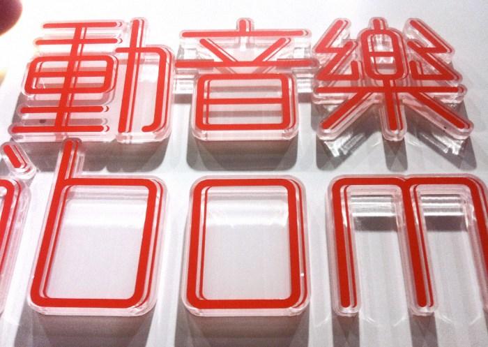 HKRIA :: new app ux/ui design