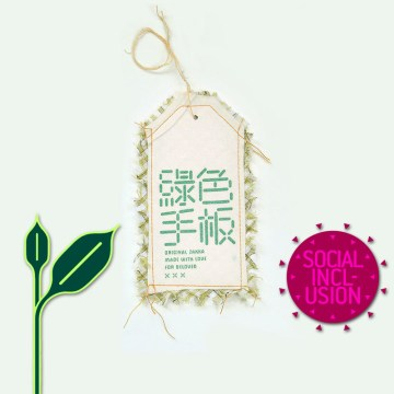 feature picture, recycling, inclusion | Green Hands – Upcycling DIY Merchandises Brand :: Branding and Packaging Design