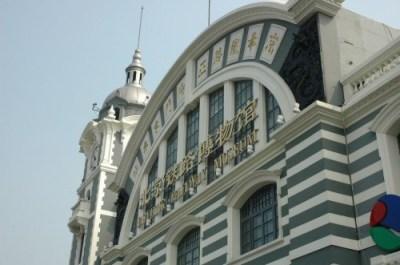 北京鉄道博物館