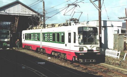 平成14年12月29日 黒野駅にて