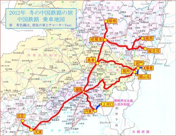 東北MAP