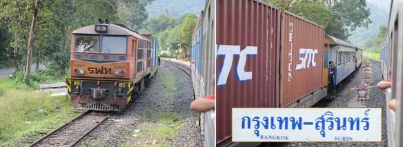 38_混合列車