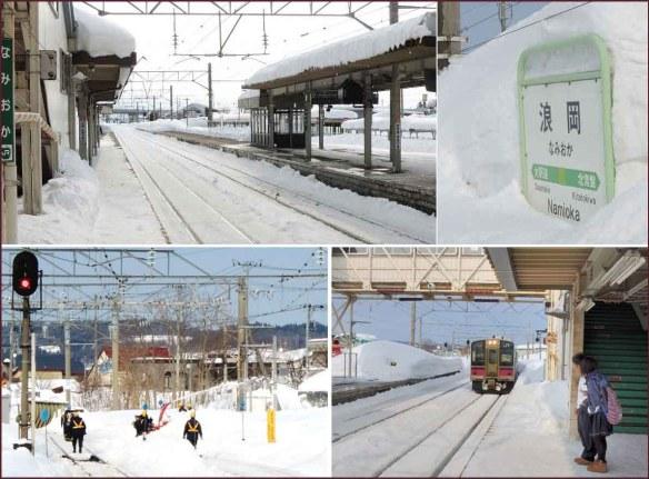 04_JR浪岡駅ホーム01