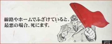 08_石川2