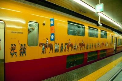 時代祭行列の絵が京都らしさを演出