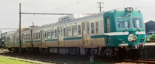 クハ8101