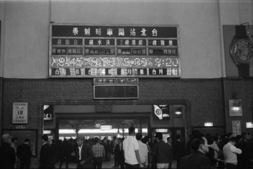 s-1968.3.19台北駅内
