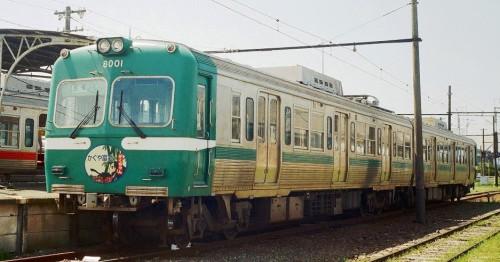 クモハ8001