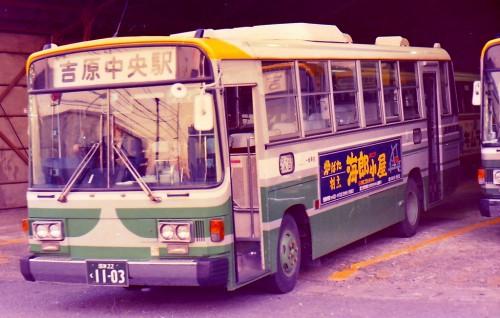 沼津22く1103 2-12-16