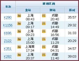 04_列車比較