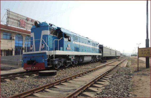 09_列車