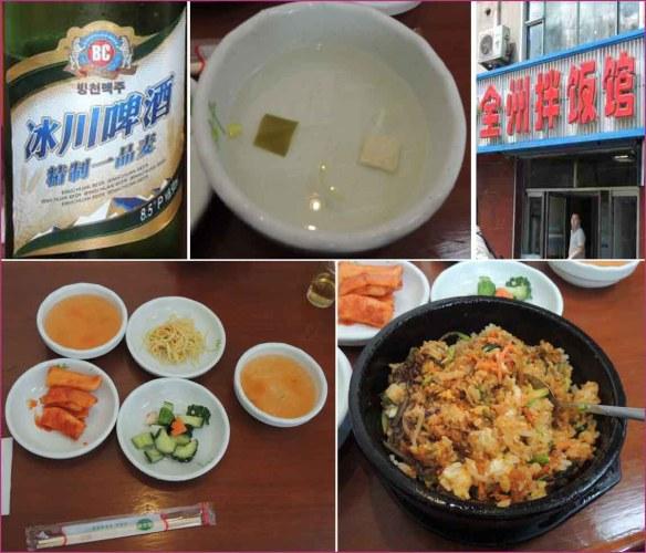 11_昼食