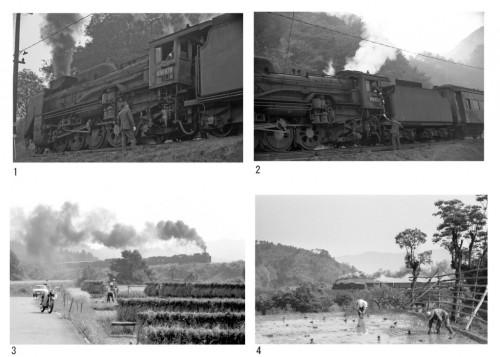 人と鉄道と 4題