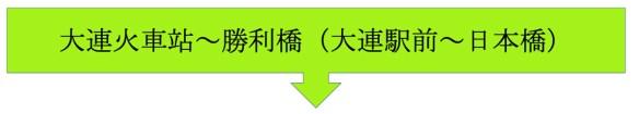 00_駅名1