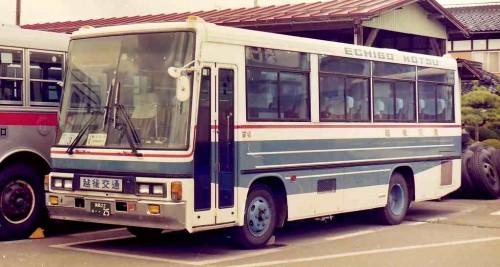 PICT0017 越後H5-9-5