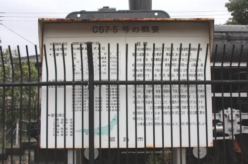 C575-5