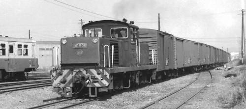 DD506 49-11-23