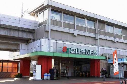 25-10-31芝山千代田駅