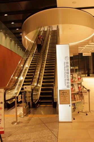 博物館の入り口
