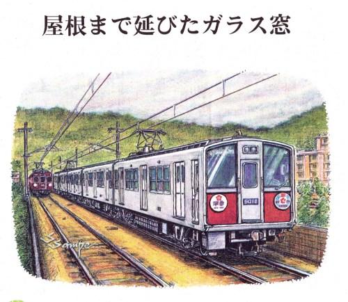 大阪地下鉄60系_NEW