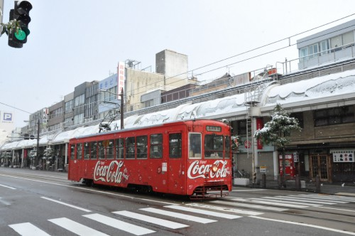 pict-高岡7075