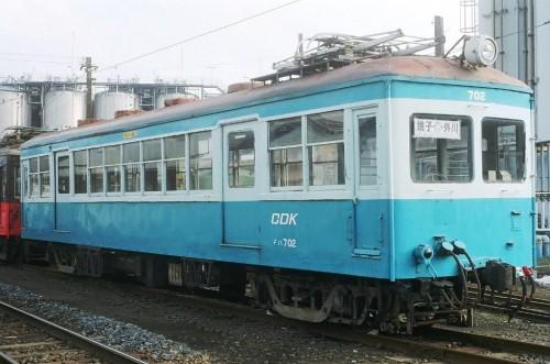 銚子702
