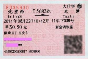 DSCN552101_1